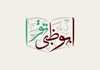 abu-dhabicover